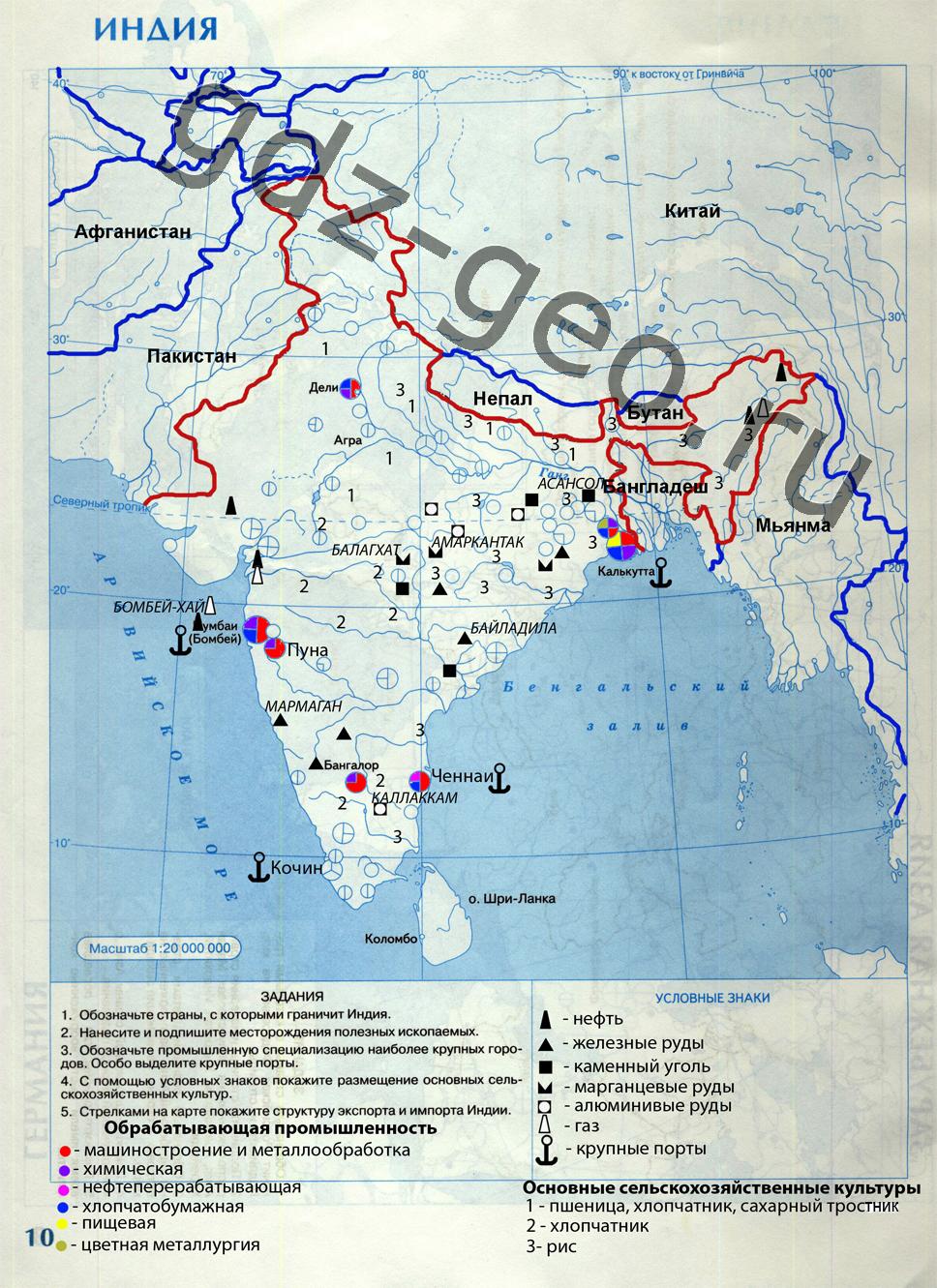 Ощая контурная карта для11 классов по географии