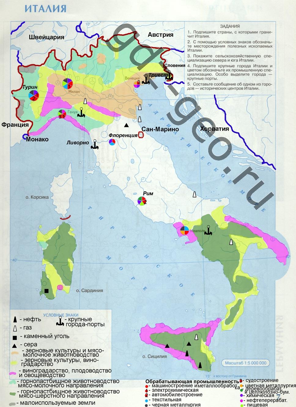 Контурная карта 10 класс зарубежная европа гдз