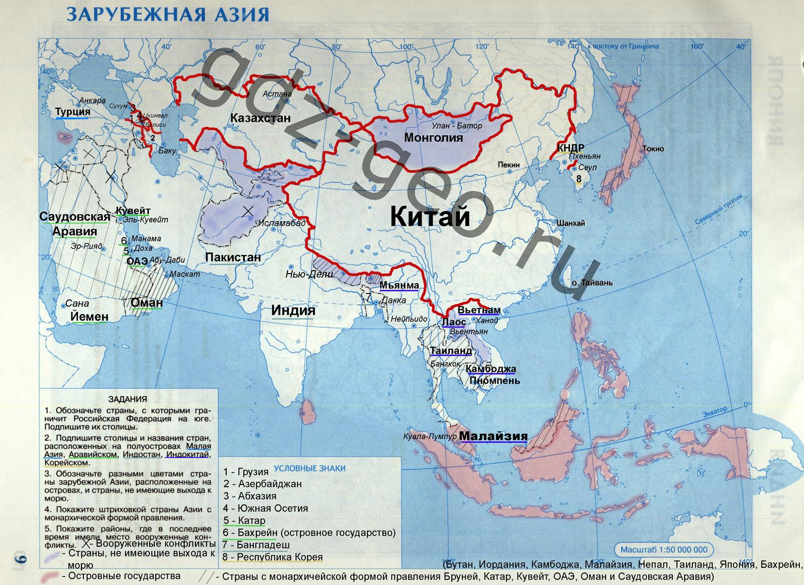 Ответ на карту зарубежная европа 10 класс сиротин