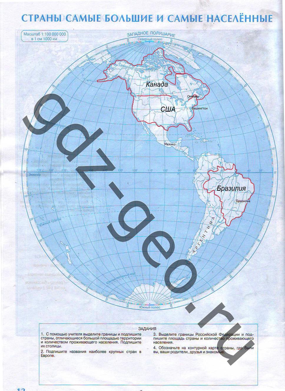 Домашнее задание по география 6 класс контурные карты