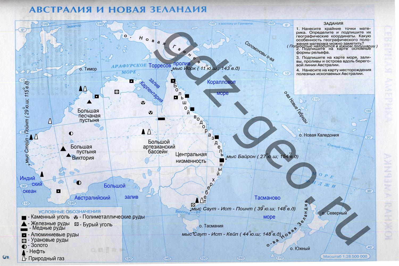 Атлантический океан контурная карта 7 класс дрофа издательство дик