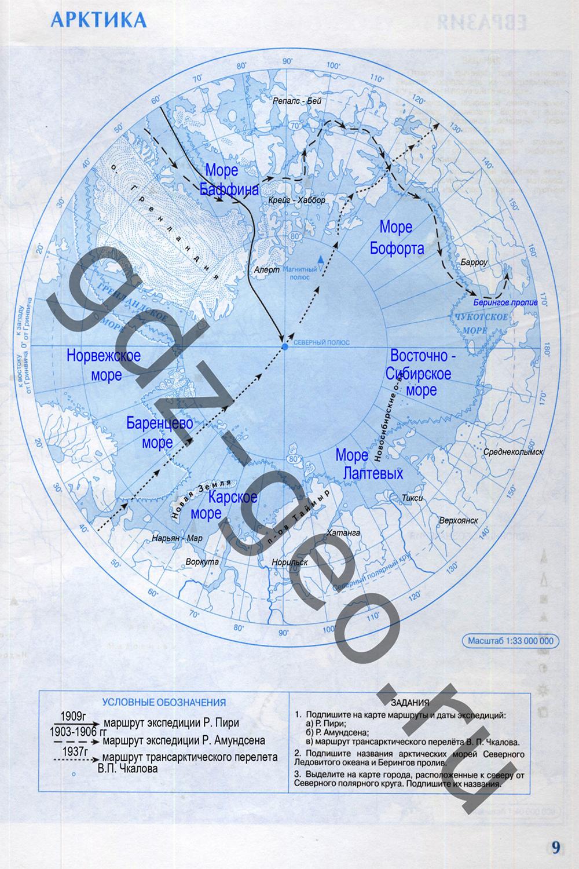 гдз география контурная карта 7 класс дрофа