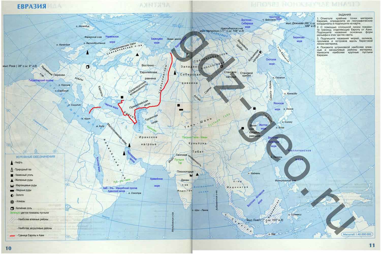Спиши ру география 7 класс учебник контурная карта