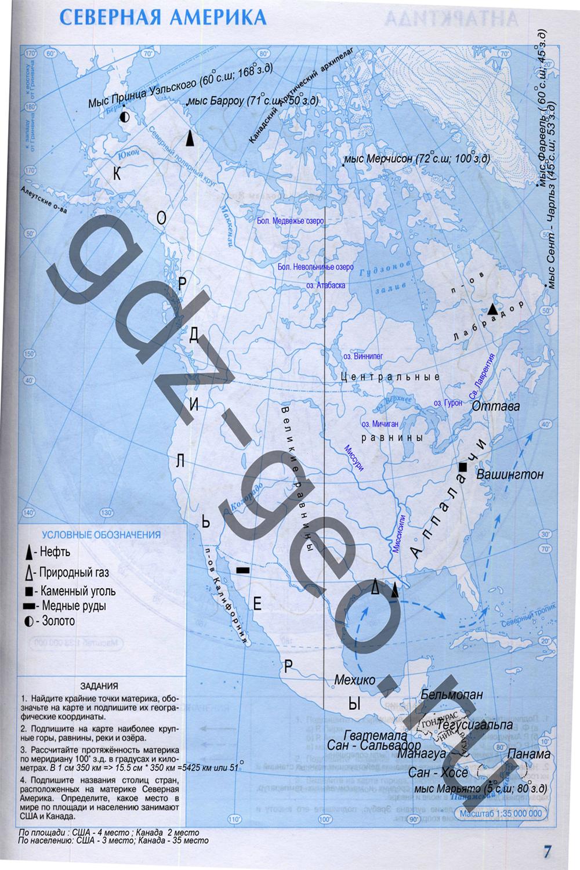 Нарисованные контрные карты по географии 9 класс
