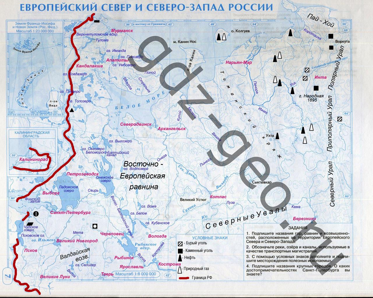 Готовые контурные карты по географии 8 класс издательство дик