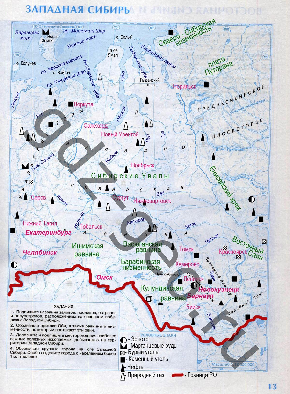 Карта 8 9 гдз россия контурная