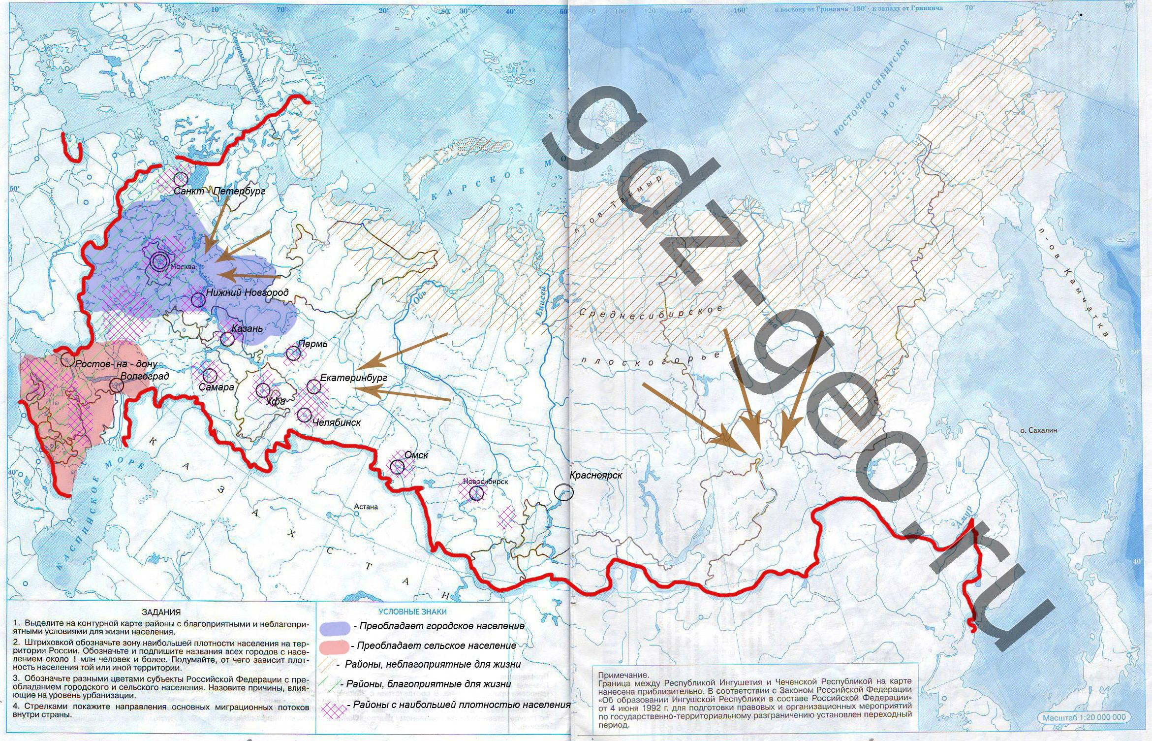 Гдз по географии контурная карта 9 класс спиши.ру дронов