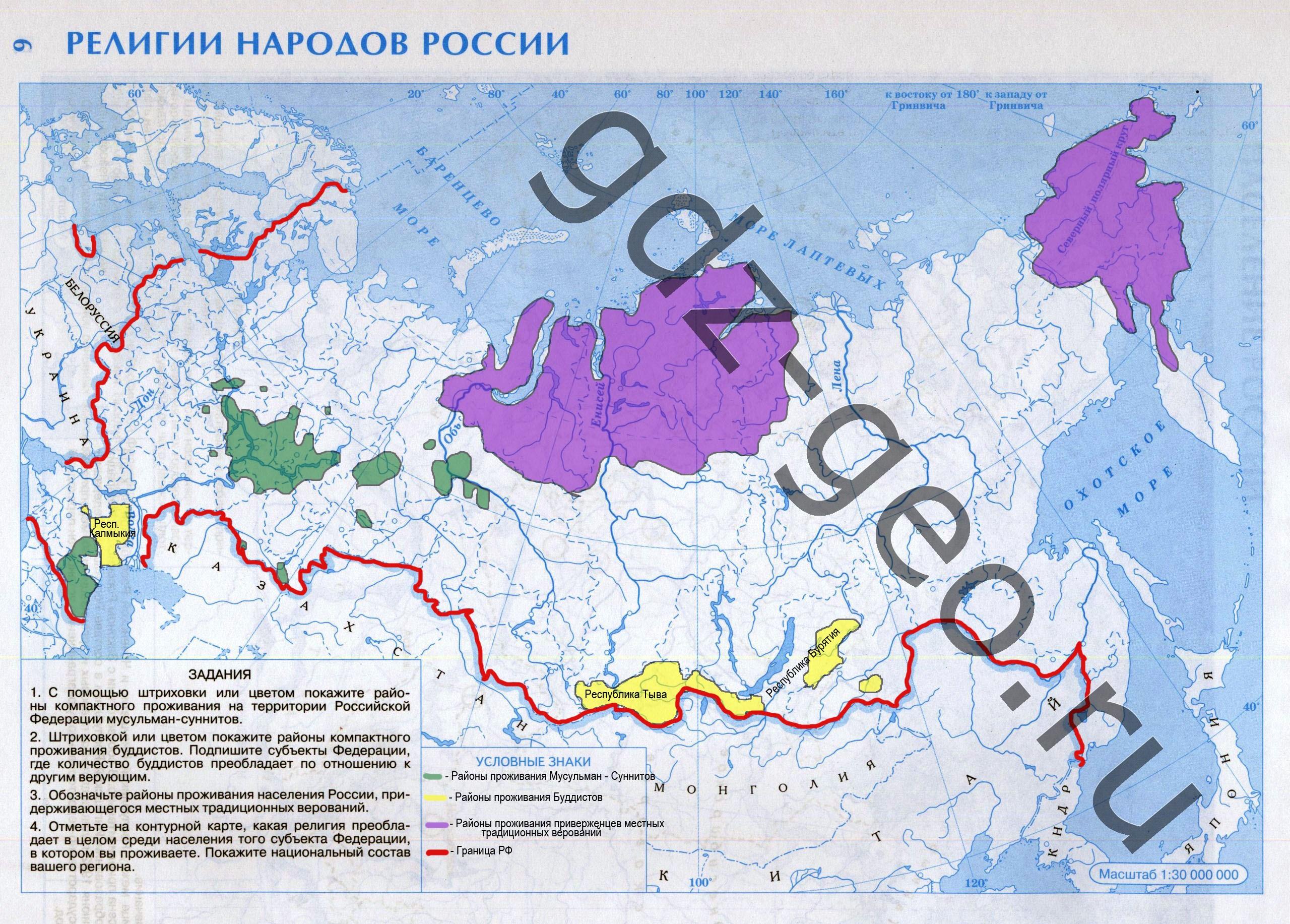 Готовая контурная карта по всемирной истории нового