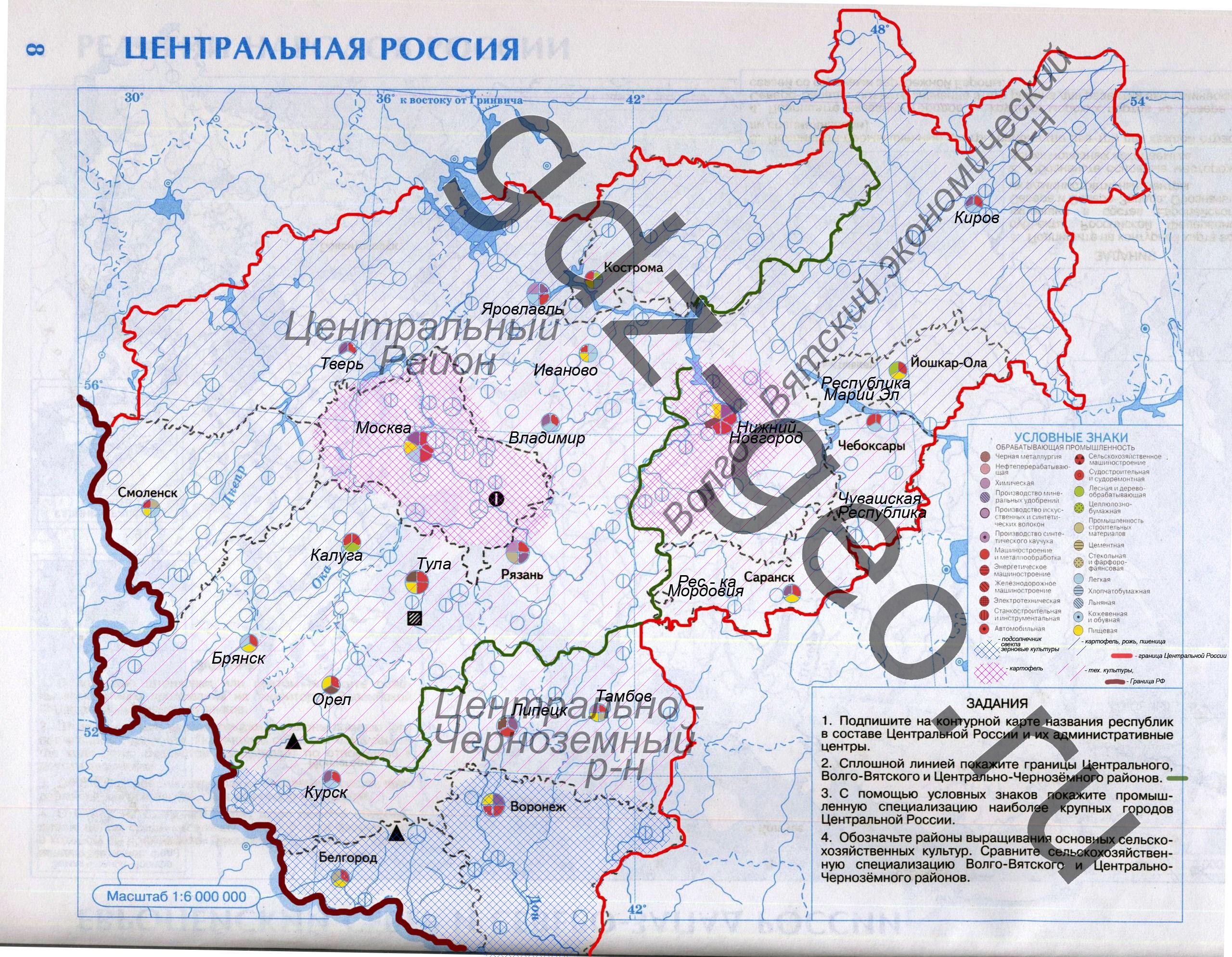 Контурная карта 9 класс центральная россия сделанная